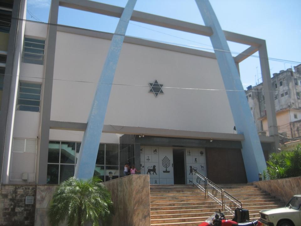 SHALOM CUBA | 7 NIGHTS